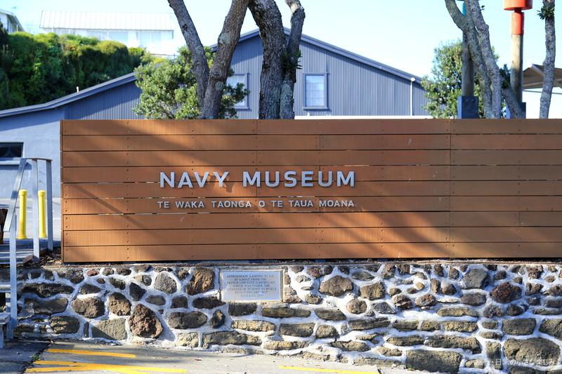 デボンポート 海洋博物館 ニュージーランド