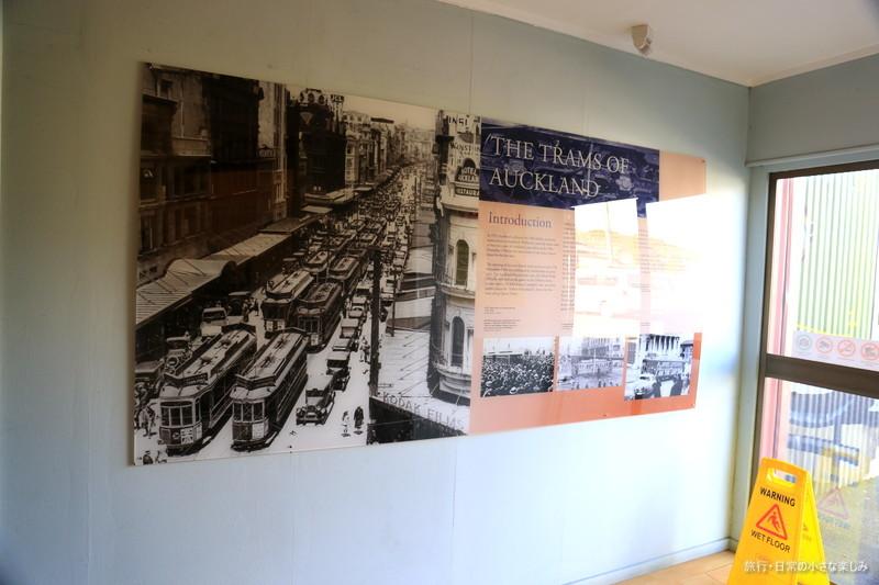 オークランド観光 博物館 交通科学博物館(MOTAT