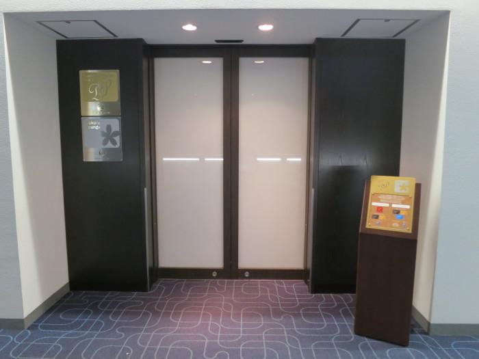 JAL 羽田空港ダイヤモンド・プレミアラウンジ