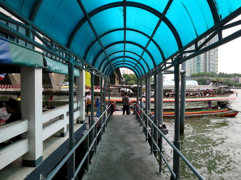 タイ バンコク 渡し船 ワット・アルン