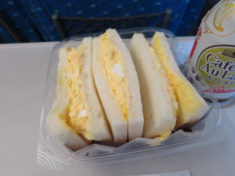 和Saiの国 駅弁 サンドイッチ
