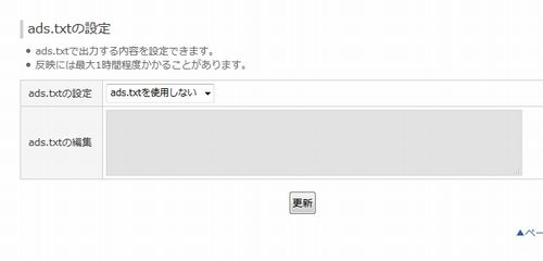 ads02.jpg