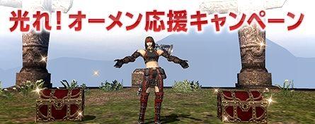 ff11menzaifufufu001.jpg