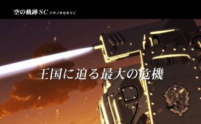 kiseki2nd0092.jpg