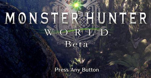 PS4 MHW『モンスターハンター:ワールド』第2回ベータテストが12月23日(土)2時から開始!PSプラス未加入者でもOK