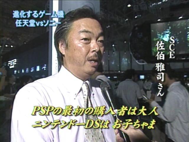 任天堂DSはおこちゃま