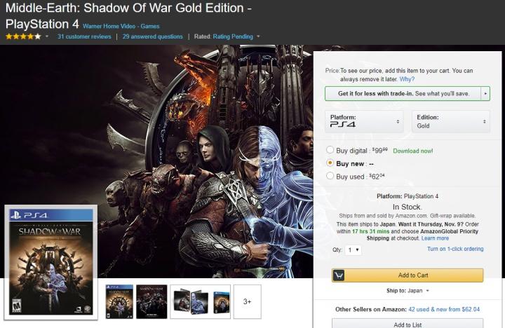 北米アマゾン「PS4のゲームの予約キャンセルが凄すぎてぜんぜん売れてない!誰か助けて!」