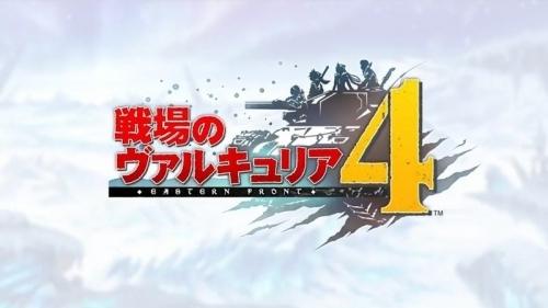 セガが「戦場のヴァルキュリア4」を発表!!プラットフォームはスイッチとPS4