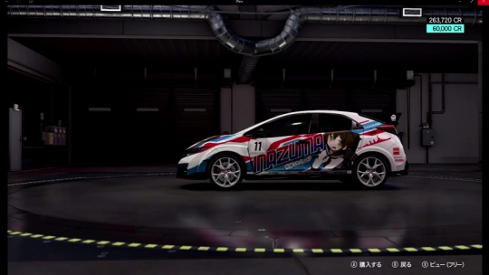 Forza7 C500 Class Tune _ Build HONDA CIVIC TYPE-R 2016 FR 0