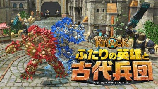 knack2.jpg