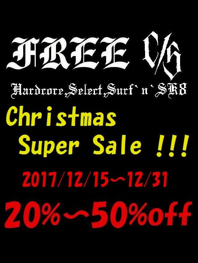 Chistmas super sale 640x850new 1