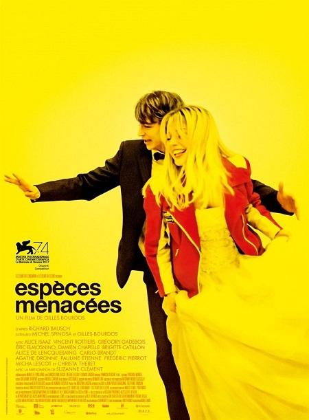 映画『Especes menacees/絶滅の危機にある生物たち』