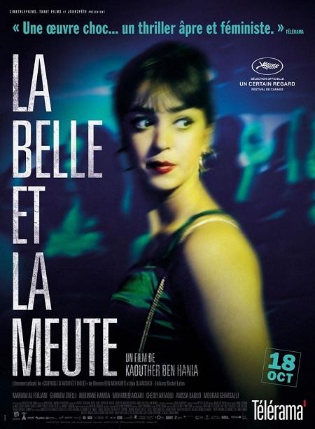 映画『la belle et la meute』(美女と猟犬の群れ)
