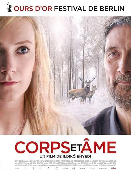 ハンガリー映画『Corps&ame』