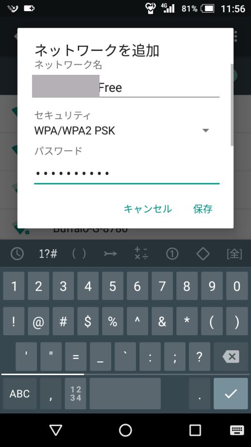 Screenshot_20171224-115658.png