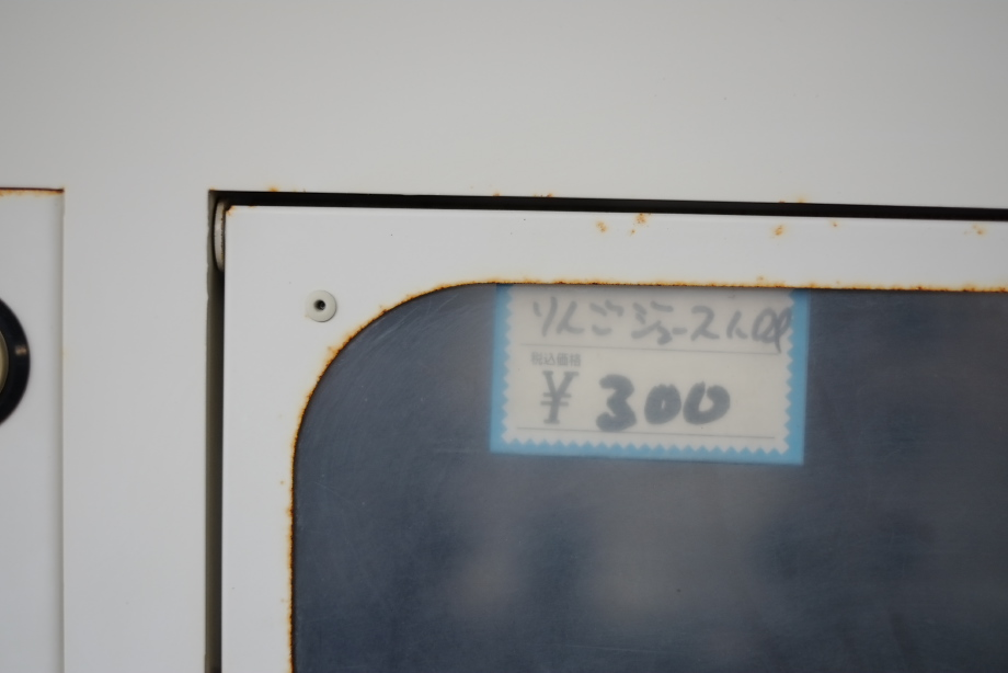 XE1S2162.jpg