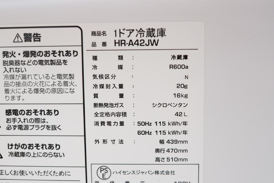XE1S3290.jpg