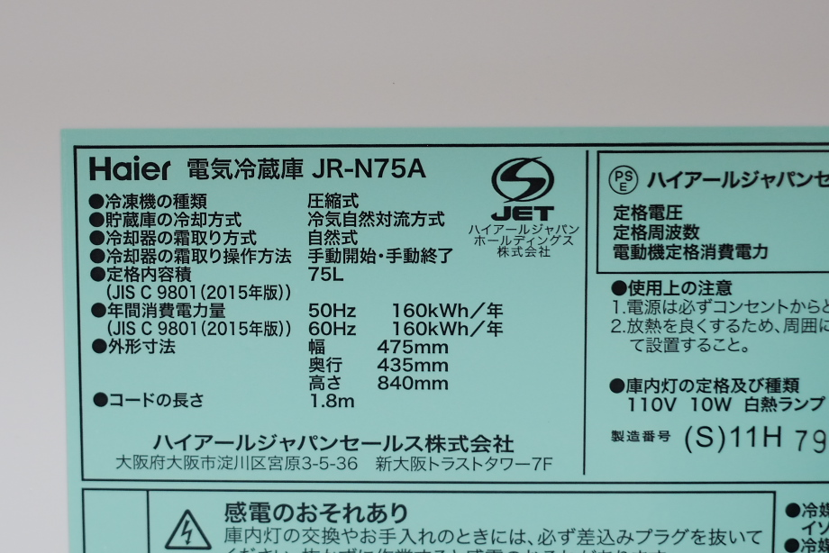 XE1S3291.jpg