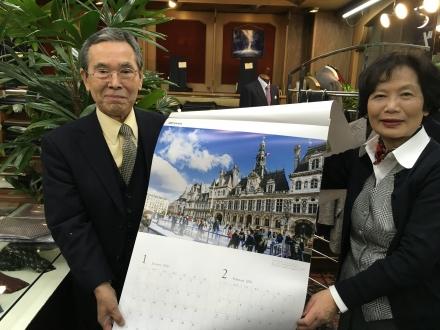 明和地所のパリのポスター