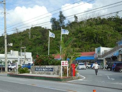 怒涛の沖縄その1 3