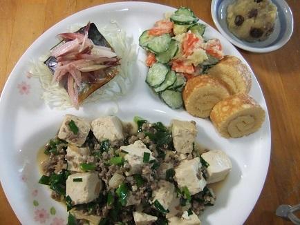 和風麻婆豆腐、塩鯖、伊達巻、ポテサラ