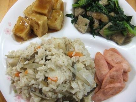 里芋飯、ギョニソチップ、高野豆腐の甘辛