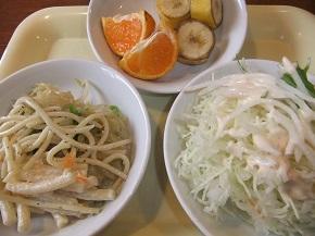 もつ鍋チャンポン2
