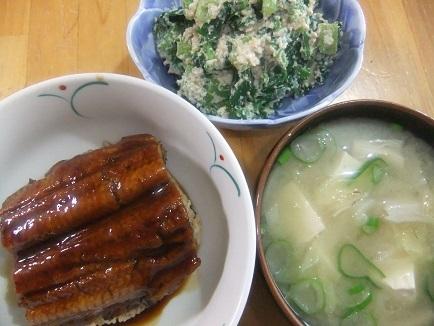 鰻丼、白和え、味噌汁