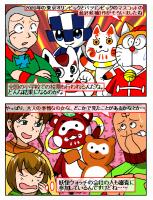 東京五輪のマスコット最終候補……先入観を持ってみないように