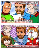 元ネタは浅田一憲氏の文章から拝借。ゴッホの色覚異常説からくるのは?