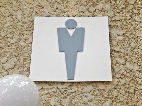 トイレの男女ピクトさん