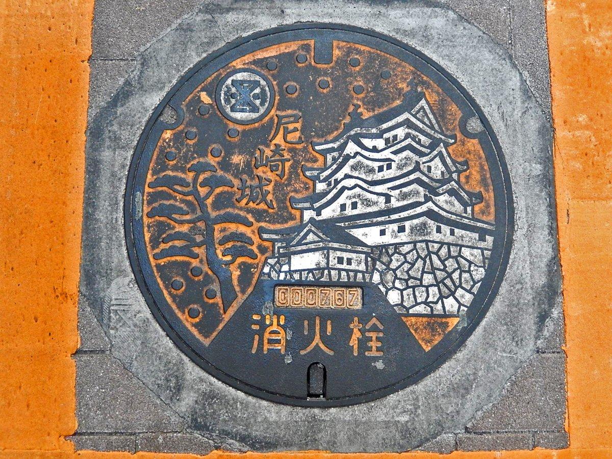 尼崎城プロジェクト