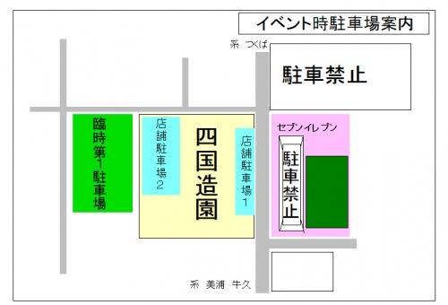 店舗地図kuriro