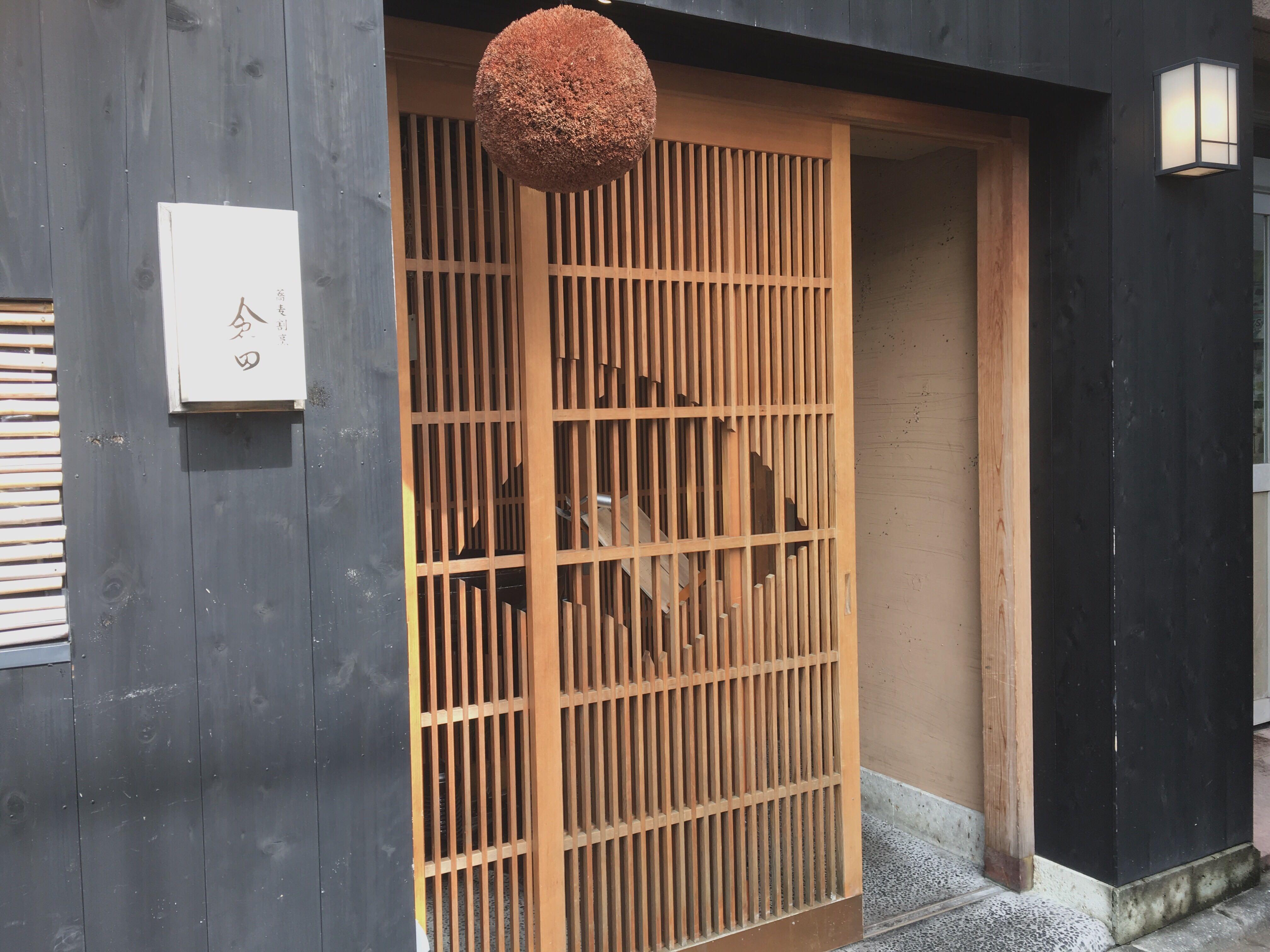 【武蔵小山グルメ探訪】蕎麦割烹  くらた & 日本蕎麦番外編  溝の口  初代