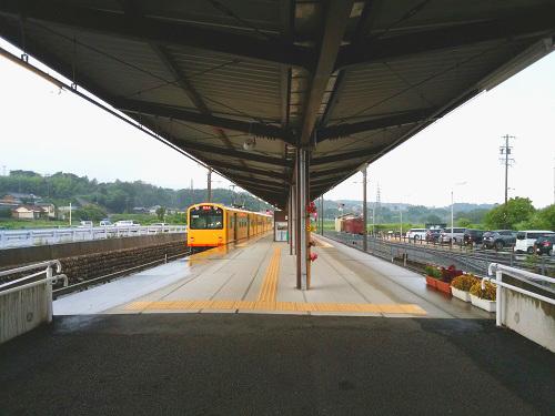 sangi railway