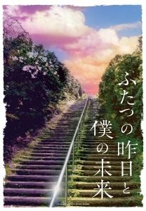 ティーザーポスターイメージ