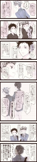 木兎兄弟-憧れ2.