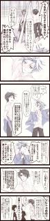 木兎兄弟-練習3