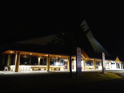道の駅 にしかわ 月山銘水館