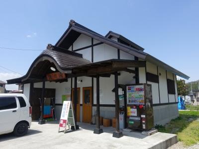 小野川温泉 滝の湯