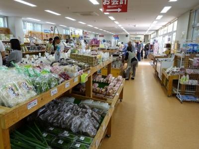 道の駅富士吉田 物産館