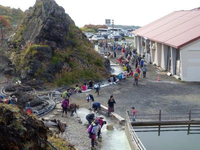栗駒山 須川高原温泉