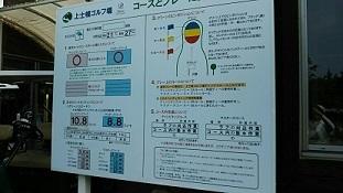 上士幌ハウス3