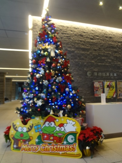 ガマ信クリスマスツリー