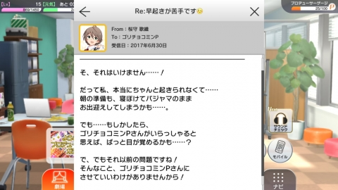 mirisita_04.jpg