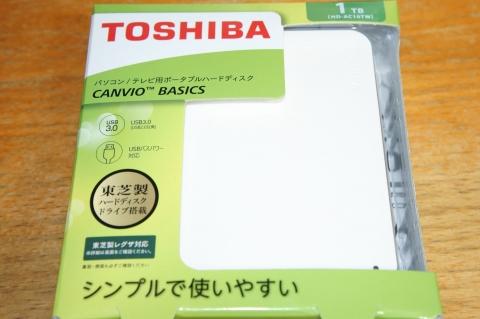 toshiba_hd-ac10tw_01a.jpg