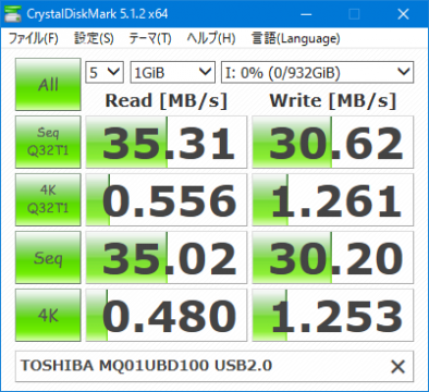 toshiba_hd-ac10tw_06.png