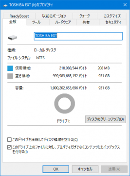 toshiba_hd-ac10tw_07.png