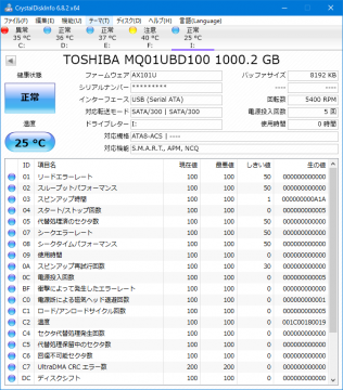 toshiba_hd-ac10tw_08.png