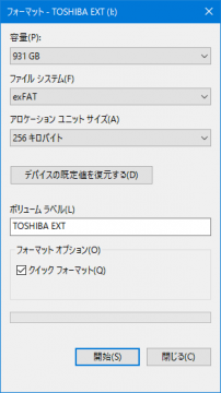 toshiba_hd-ac10tw_10.png
